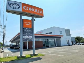トヨタカローラ福井 丸岡店の外観写真