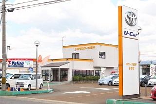 トヨタカローラ福井 今市店の外観写真