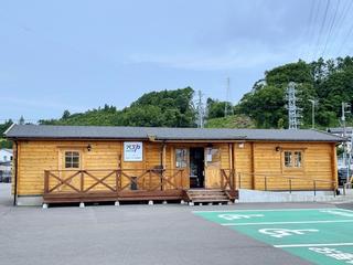 トヨタカローラ南信 伊那U-Carセンターの外観写真