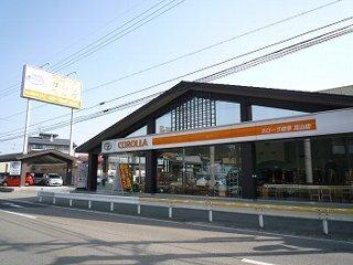 トヨタカローラ岐阜 高山店の外観写真
