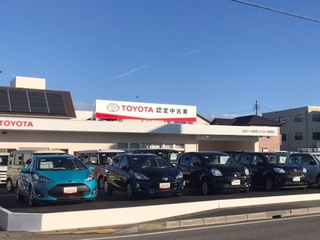 トヨタカローラ岐阜 U-Car各務原店の外観写真