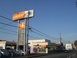 トヨタカローラ静岡 大仁マイカーセンターの外観写真
