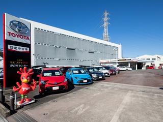 トヨタカローラ中京 春日井センターの外観写真