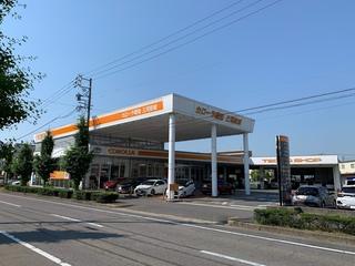 トヨタカローラ愛知 三河安城マイカーセンターの外観写真