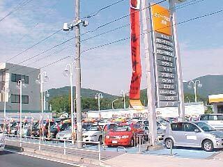 トヨタカローラ愛知 蒲郡マイカーセンターの外観写真