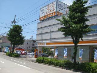 トヨタカローラ愛知 港マイカーセンターの外観写真