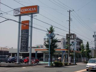 トヨタカローラ愛知 三谷マイカーセンターの外観写真