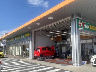 トヨタカローラ愛知 楠マイカーセンターの外観写真