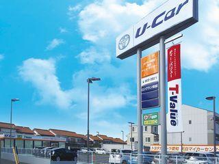 トヨタカローラ愛知 天白マイカーセンターの外観写真