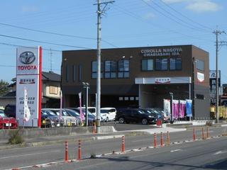 トヨタカローラ名古屋 委託王の外観写真