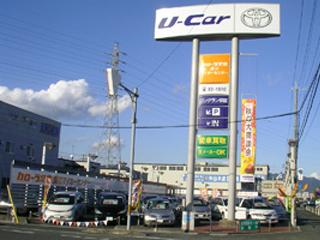 トヨタカローラ愛豊 豊川マイカーセンターの外観写真