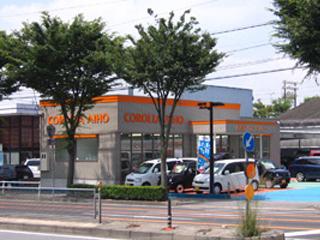 トヨタカローラ愛豊 岡崎マイカーセンターの外観写真