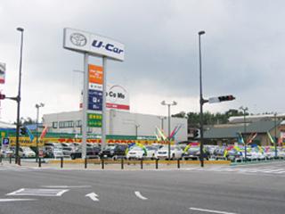 トヨタカローラ愛豊 豊田マイカーセンターの外観写真