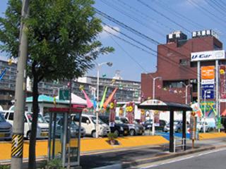 トヨタカローラ愛豊 島田マイカーセンターの外観写真