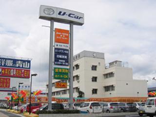 トヨタカローラ愛豊 東名マイカーセンターの外観写真