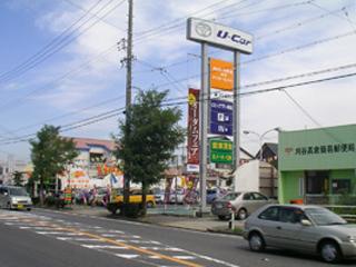 トヨタカローラ愛豊 刈谷マイカーセンターの外観写真