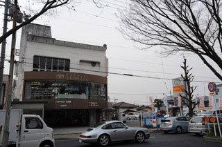 トヨタカローラ京都 北白川店の外観写真