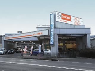 トヨタカローラ京都 桂店の外観写真