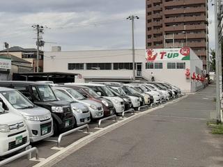 トヨタカローラ南海 T-UP  諏訪森店【買取単独店舗】の外観写真
