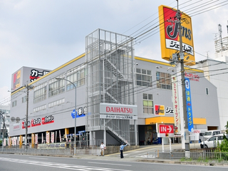 トヨタカローラ新大阪 アウトレット171茨木店の外観写真
