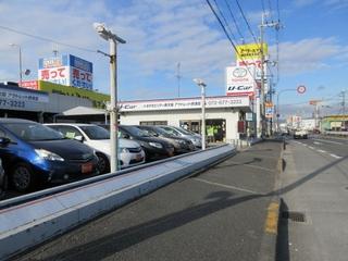 トヨタカローラ新大阪 アウトレット摂津店の外観写真