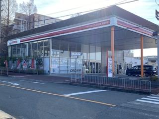 トヨタカローラ新大阪 U-Car東豊中店の外観写真