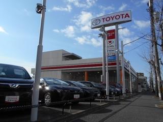 トヨタカローラ新大阪 U-Car高槻店の外観写真