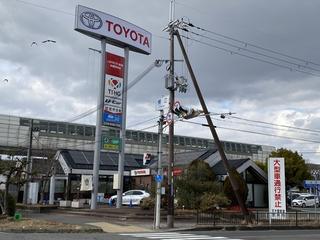 トヨタカローラ新大阪 U-Car中環茨木店の外観写真