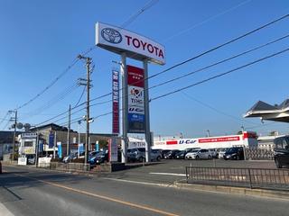 トヨタカローラ新大阪 U-Car摂津店の外観写真