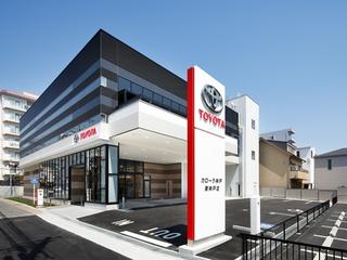 トヨタカローラ神戸 東灘店の外観写真