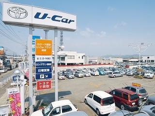 トヨタカローラ姫路 U-Carプラザ姫路の外観写真