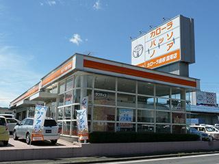 トヨタカローラ島根 雲南店の外観写真