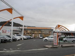 トヨタカローラ岡山 津山店の外観写真