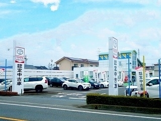 トヨタカローラ岡山 ドリムス倉敷店の外観写真