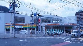 トヨタカローラ広島 シャント広の外観写真