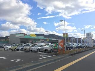 トヨタカローラ広島 T-UP東広島店【買取単独店舗】の外観写真
