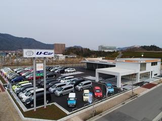 トヨタカローラ広島 T-UP西風新都店【買取単独店舗】の外観写真