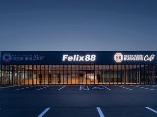 トヨタカローラ山口 岩国マイカーセンターの外観写真