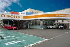 トヨタカローラ香川 屋島店の外観写真
