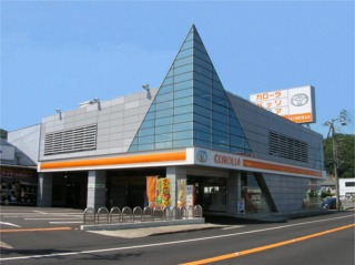 トヨタカローラ香川 本社鬼無店の外観写真