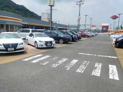 トヨタカローラ香川 国分寺店の外観写真