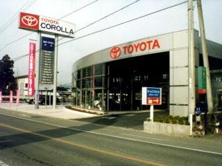 トヨタカローラ高知 中村店の外観写真