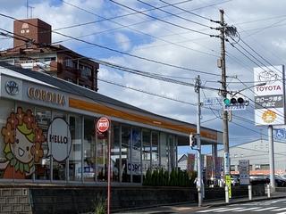 トヨタカローラ博多 小森江店の外観写真