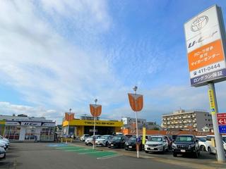 トヨタカローラ博多 那珂マイカーセンターの外観写真