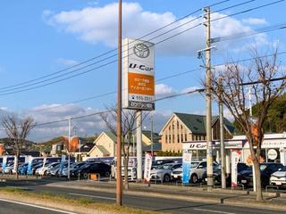 トヨタカローラ博多 永犬丸マイカーセンターの外観写真