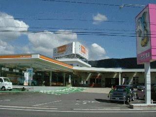 トヨタカローラ佐賀 イルカ店鹿島の外観写真