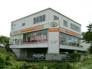 トヨタカローラ佐賀 伊万里店の外観写真