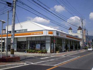 トヨタカローラ長崎 佐世保大塔店の外観写真