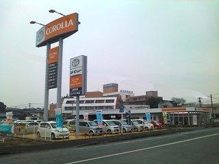 ユナイテッドトヨタ熊本 荒尾店の外観写真