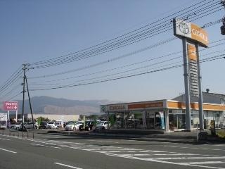 ユナイテッドトヨタ熊本 大津店の外観写真